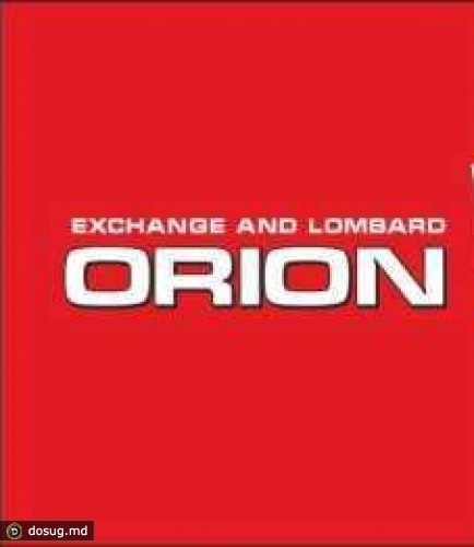 Exchange & lombard ORION