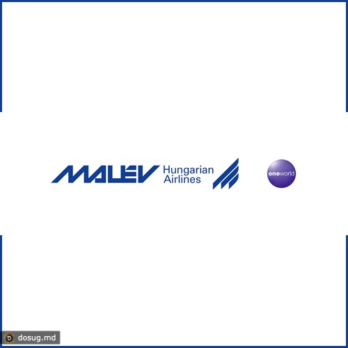 MALEV HUNGARIAN AIRLINES (MA)