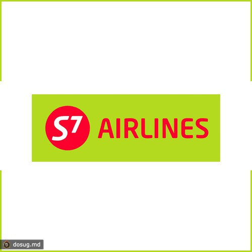 S7 AIRLINES (S7)