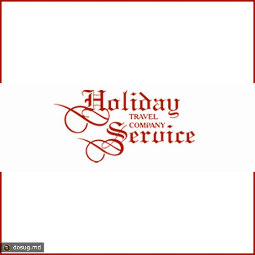 Holiday Service