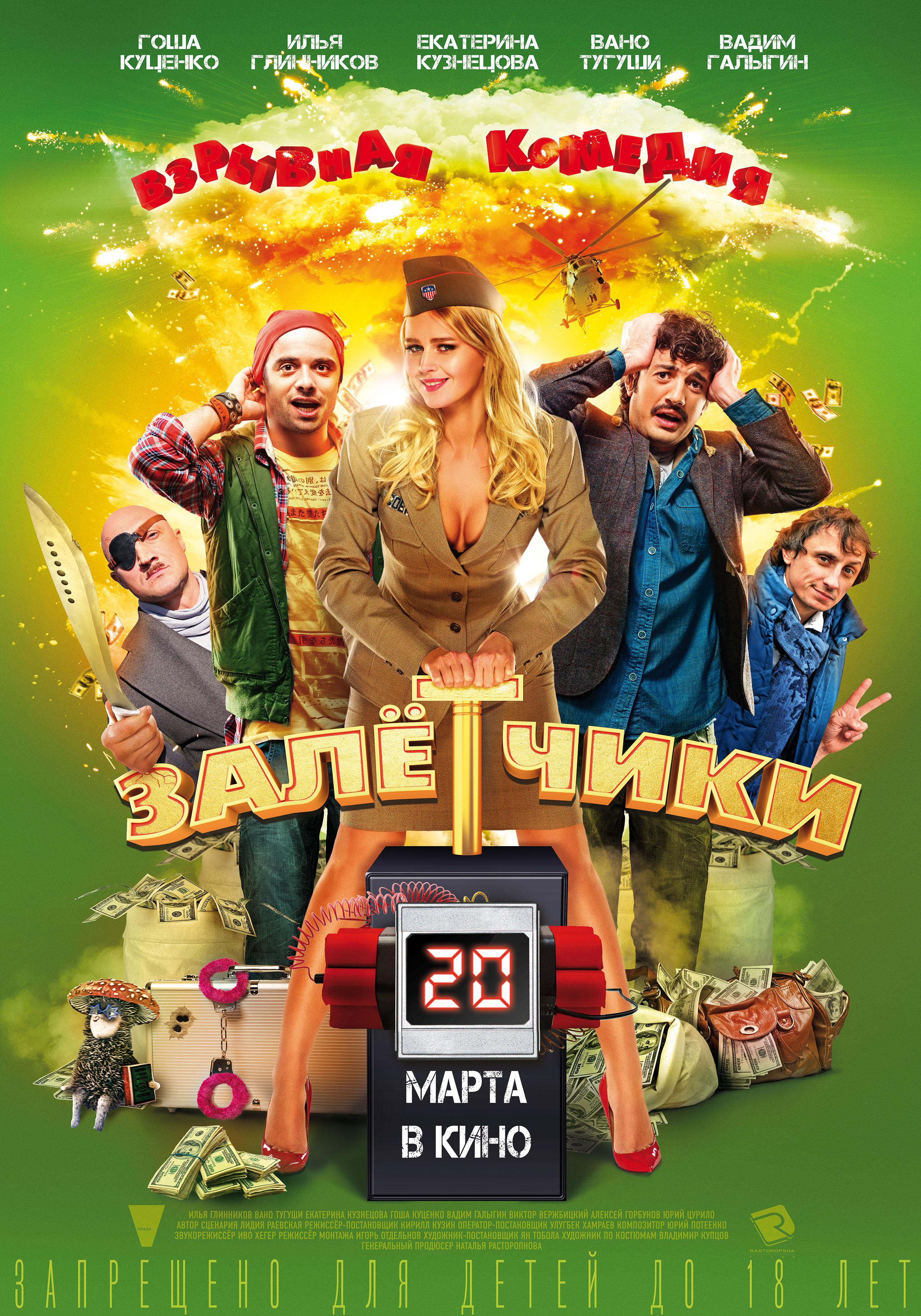 Смотреть фильмы онлайн бесплатно в хорошем качестве кино