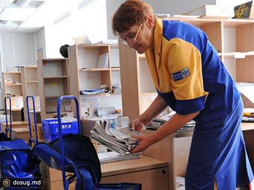 Назначение почтовой связи в российской федерации почтовая связь в российской федерации является неотъемлемым