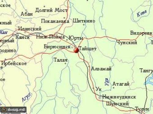 Нижнеудинск где то находится