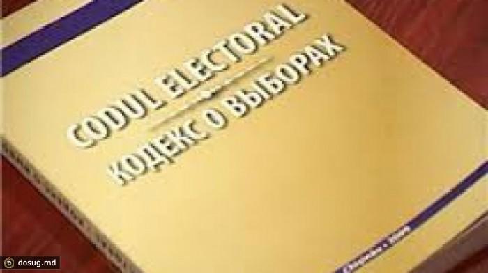 последние изменения в избирательном праве сделку сопровождают