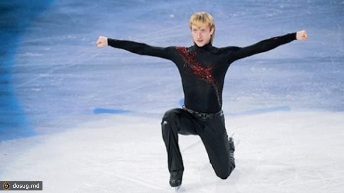 Евгений Плющенко впервые за 15 лет не смог завоевать золотую медаль.