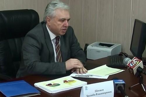 ОБСЛУЖИВАНИЕ ЭКСПЛУАТАЦИЯ 2016 начальник городским пенсионным фондом нальчика каком