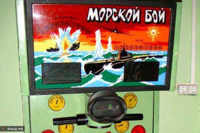 игровой автомат подводная лодка ссср играть