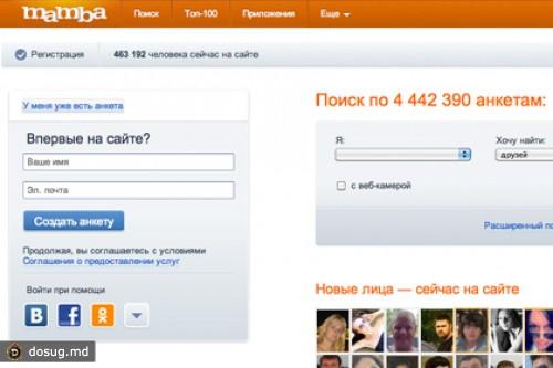 Пользователям ВКонтакте больше недоступно приложение сервиса