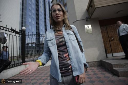 Телеведущая Ксения Собчак покинула здание Следственного комитета РФ в