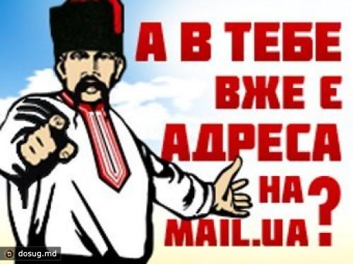 Новости таджикистан с путиным 2016