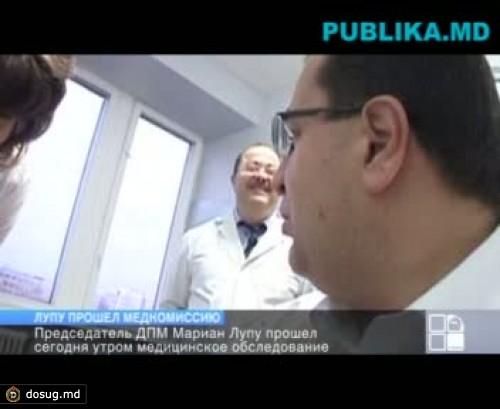 video-obsledovanie-vracha-spyashey-lizhet