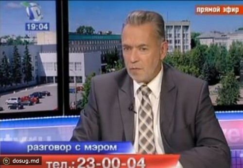 http://dosug.md/UserFiles/dosugmd_news/max/Mer-Dzerzhinska-vyishel-iz--quot-Edinoy-Rossii-quot-.jpg
