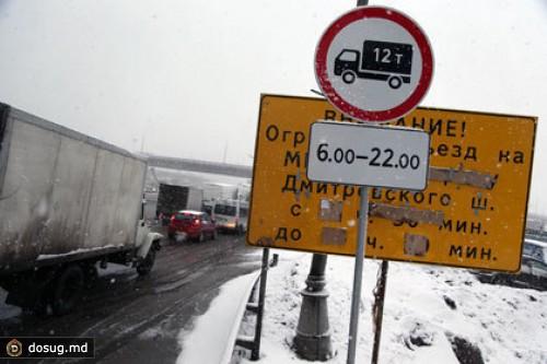 Разрешеные въезд в город грузовому транспорту снова