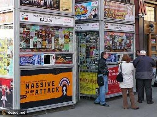 http://dosug.md/UserFiles/dosugmd_news/max/Moskva-vtorichno-vyistavila-na-prodazhu-teatralnyie-kassyi.jpg