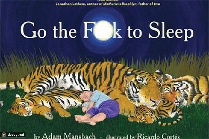 Новая книга автора Go The Fuck To Sleep выйдет в ноябре