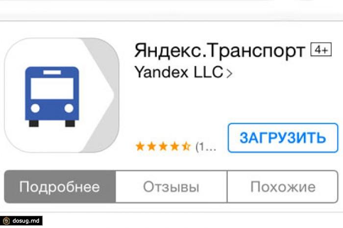 http://dosug.md/UserFiles/dosugmd_news/max/Polzovateli-iPhone-v-nbsp-Rossii-osvoili.jpg