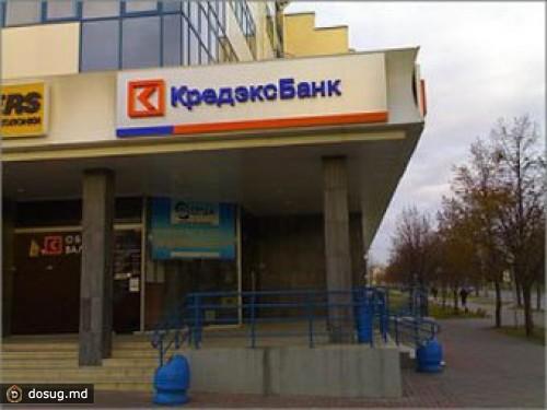 центре какие банки дают ипотеку белорусам как реагировали