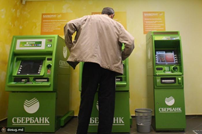 Мошенники увели через банкоматы 24 миллиона рублей. банк, банко