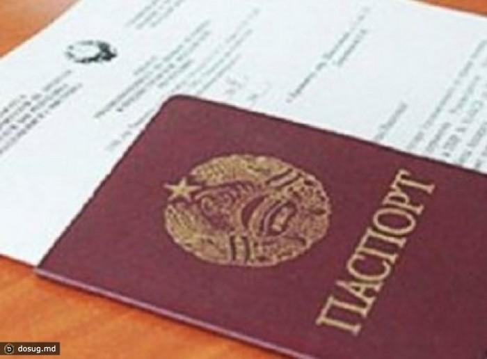 Как получить российское гражданство гражданину пмр приветствовали его