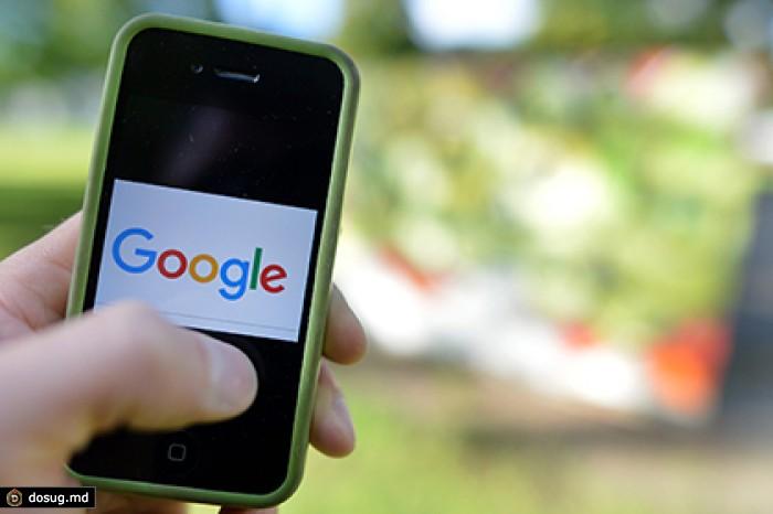 Google продовжує розширюватись