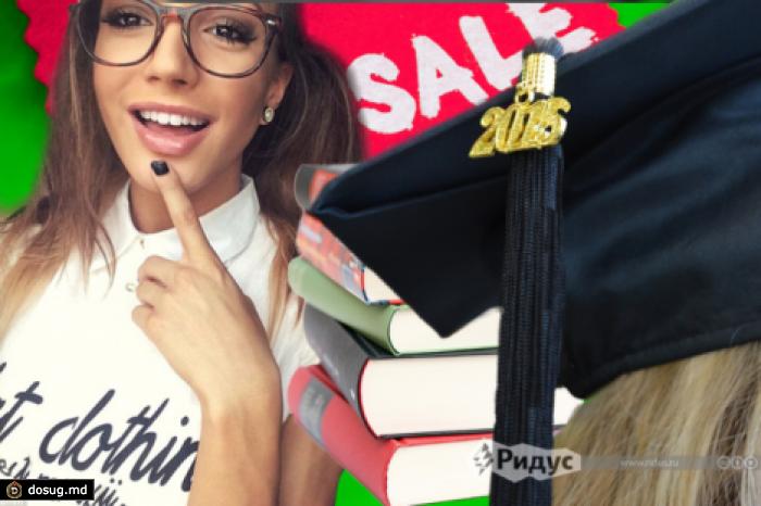 Студентка нужен спонсор секс