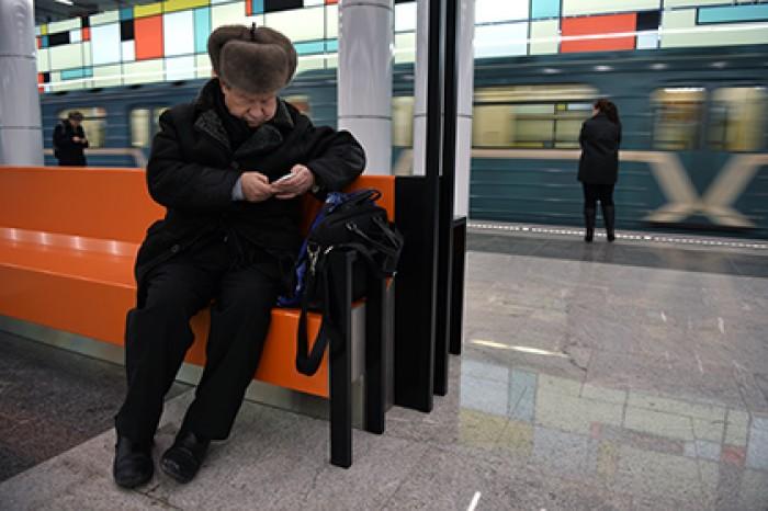 знакомство метро московское