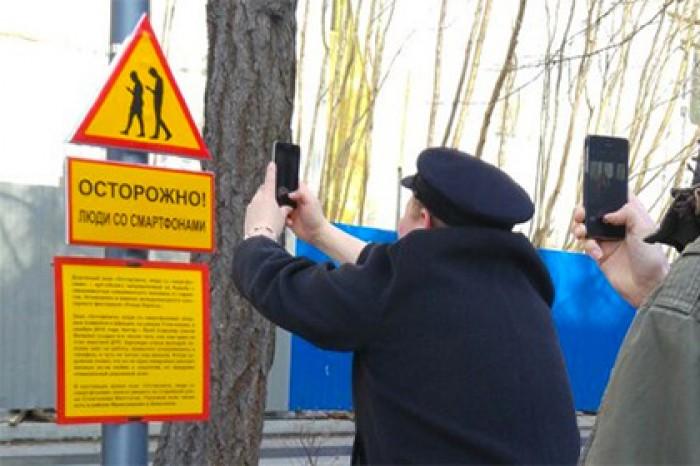http://dosug.md/UserFiles/dosugmd_news/max/v-murmanske-ustanovili-dorozhnyiy-znak-s.jpg