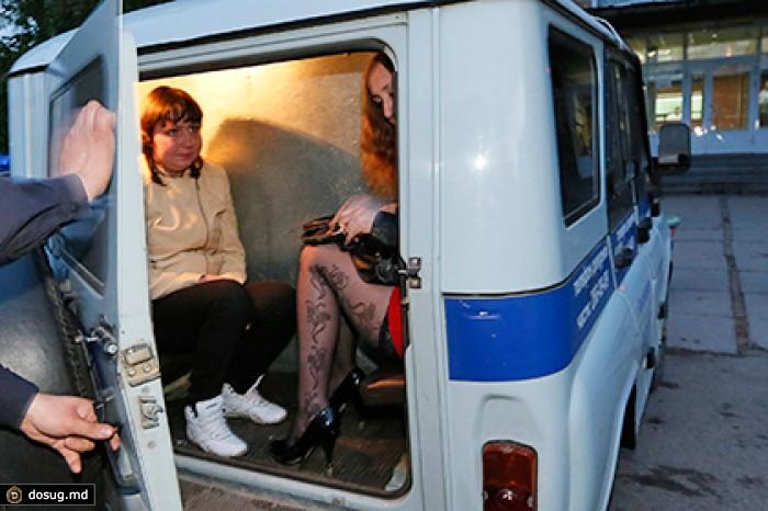 За пользование проститутками штраф