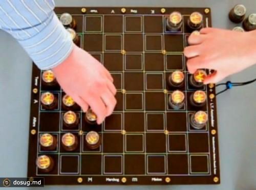 Необычные шахматы с