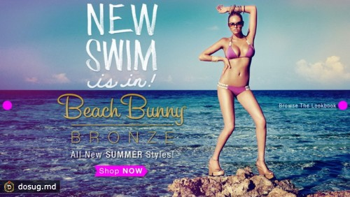 Кейт Аптон в рекламе Beach Bunny 2012 Bronze Collection