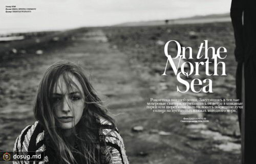 "Fashion Seasons фотосессия ""On The North Sea"" - на северном море."