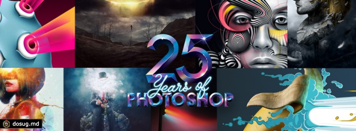 25 лет Adobe Photoshop!